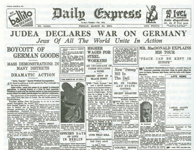 Judea förkunnar krig mot Tyskland